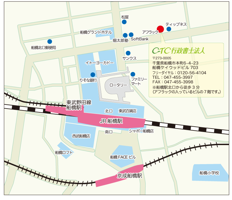 CTC地図完成